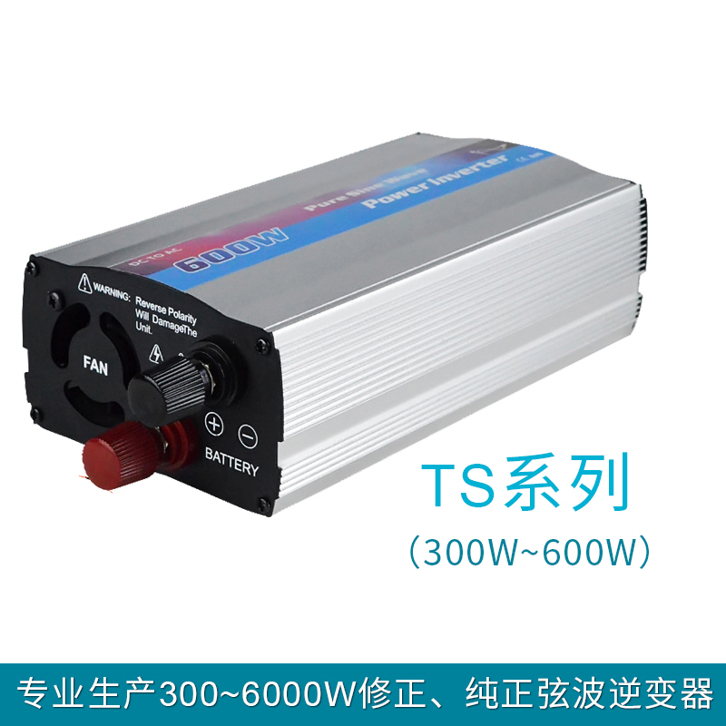 <strong>TS系列纯正弦波逆变器</strong>